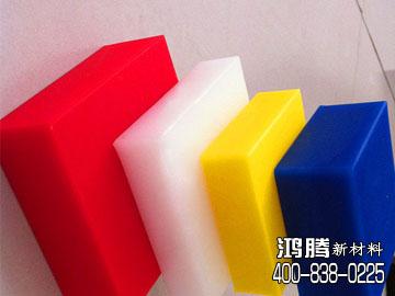 超高分子量聚乙烯板(各种颜色均可订)