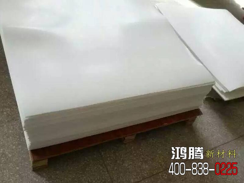 聚四氟乙烯模压板
