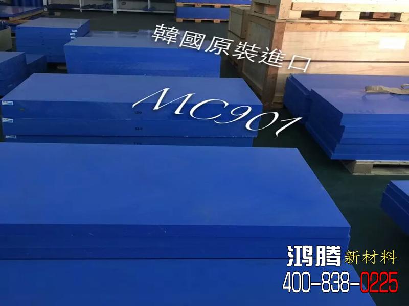 MC901高强度耐磨衬板