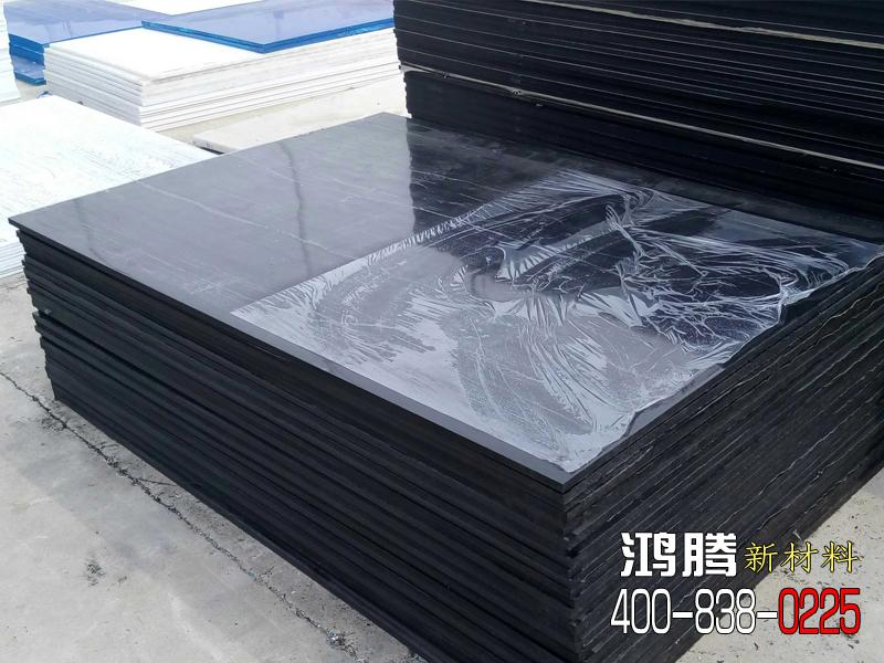 超高分子量聚乙烯阻燃衬板