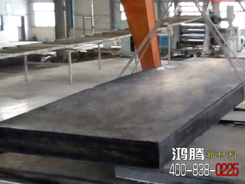 超高分子量聚乙烯含硼屏蔽板