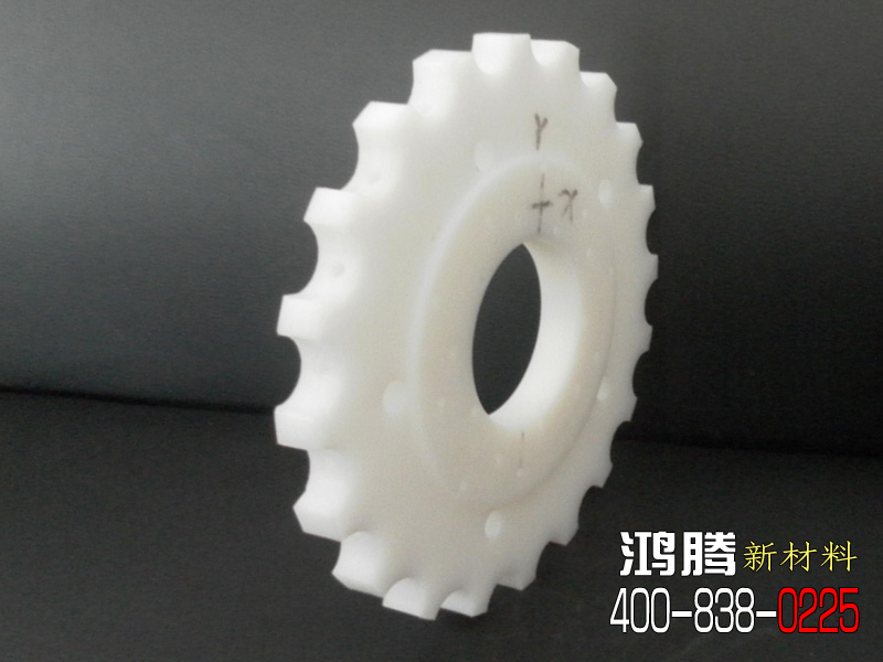 CNC加工UPE配件