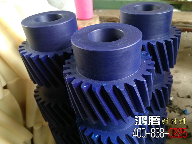 MC901齿轮