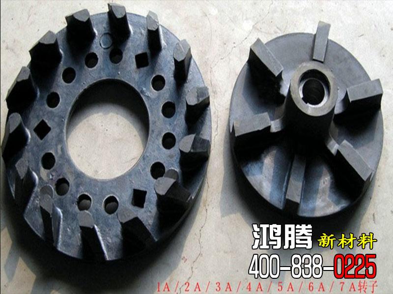 橡胶叶轮转子