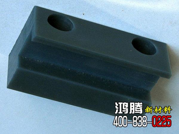 工程塑料合金NGA滑块