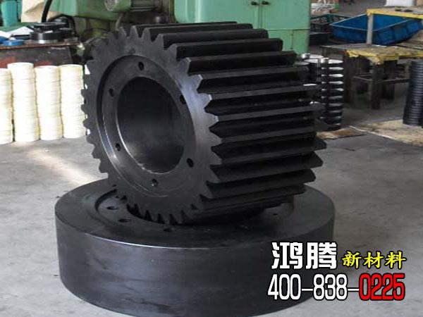 专用稀土改性齿轮