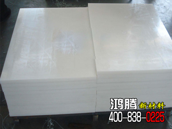 HDPE屏蔽板